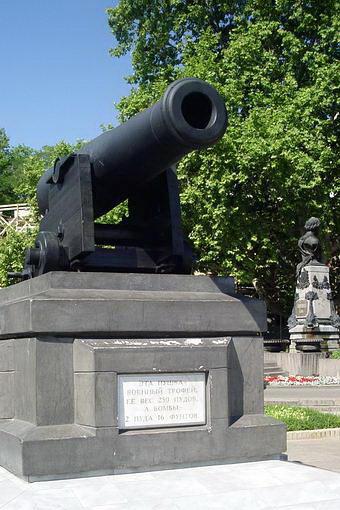 Одесса. Пушка и Пушкин
