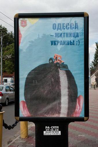 Одесса. Одесская скромность так и прёт