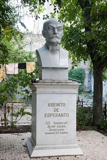 Одесса. Памятник Л.Заменгофу