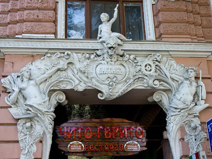 Одесса. Вход в Пассаж со стороны Дерибасовской