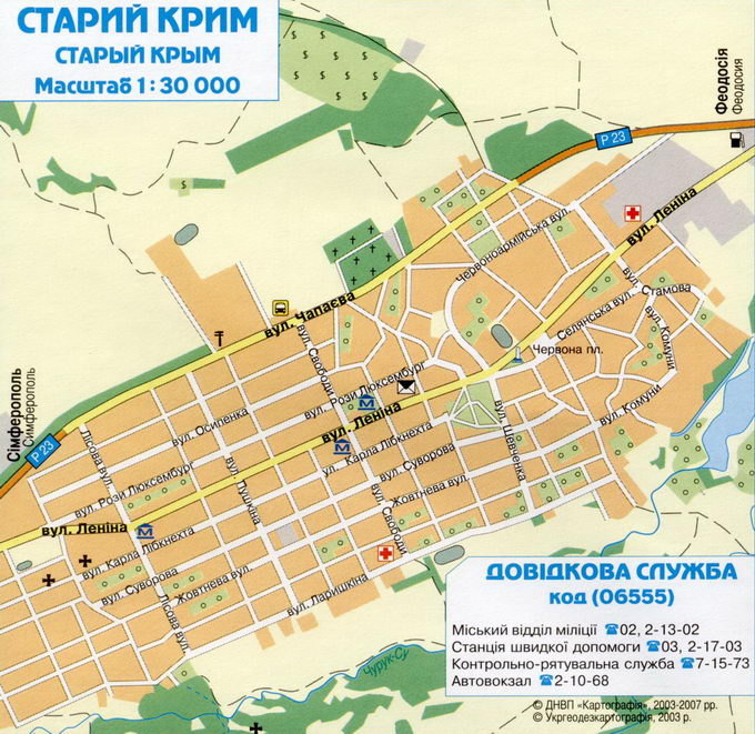 Карта Старого Крыма