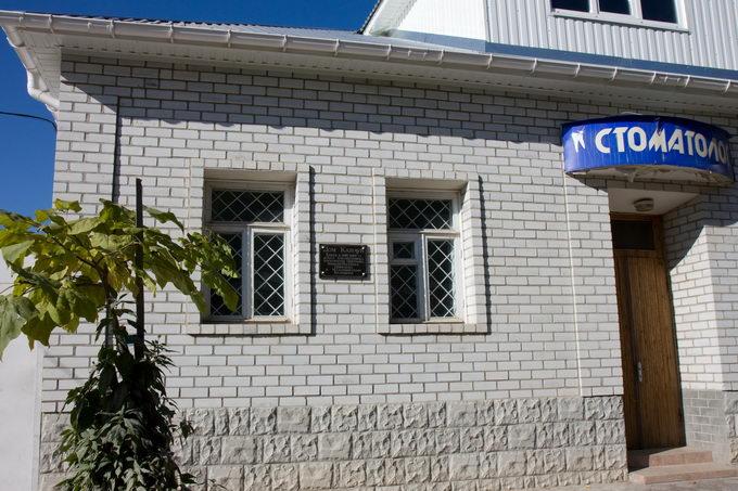 Дом Канаун