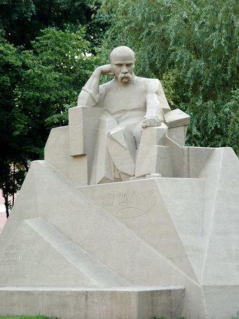 Памятник в Полтаве