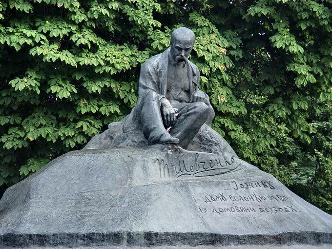 Памятник в Ромнах