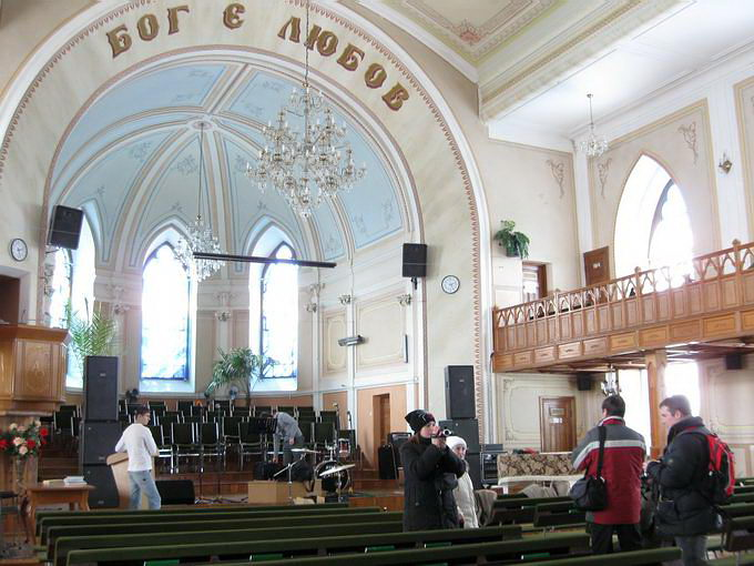 Внутри Дома Евангелия