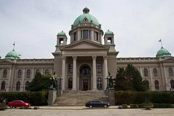 Белград. Здание Парламента