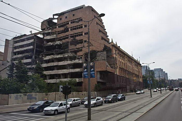 Сербия. Белград. Здание министерства обороны