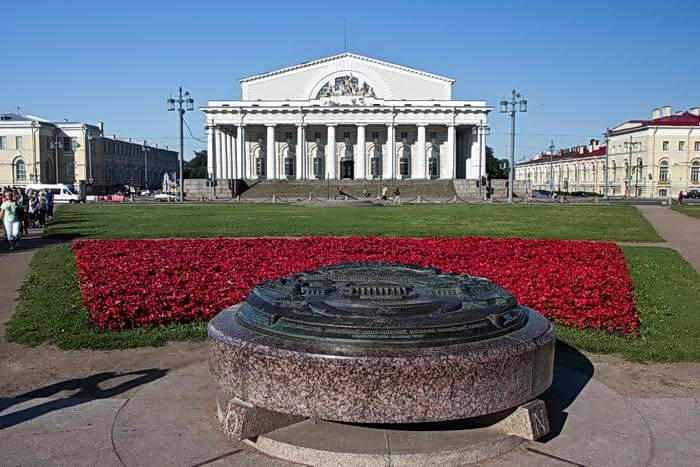Санкт-Петербург. Здание биржи
