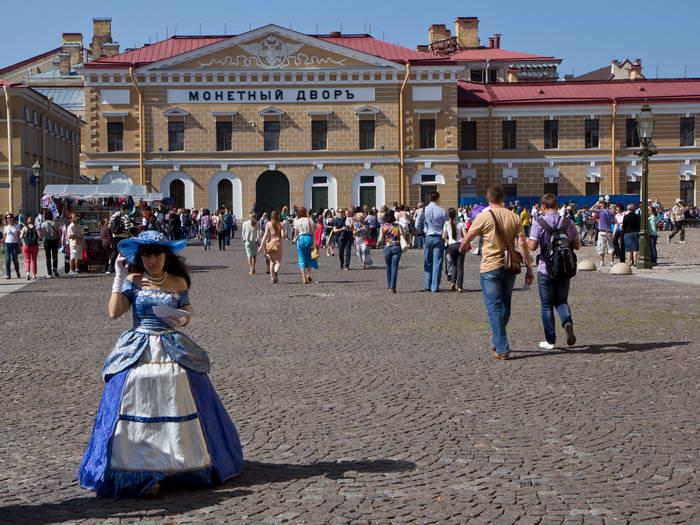 Санкт-Петербург. Монетный двор