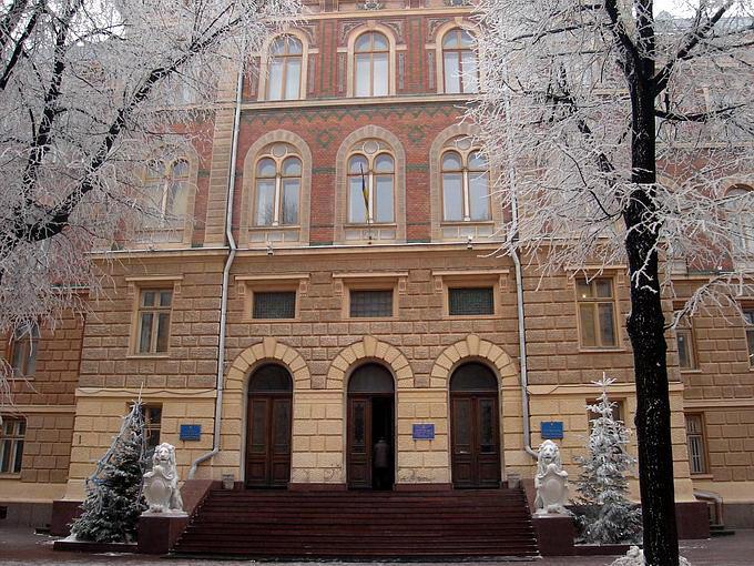 Дворец юстиции (бывший)