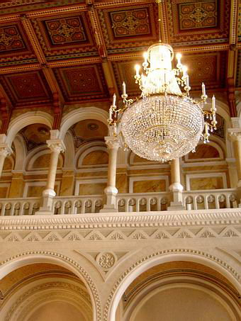 Центральный зал