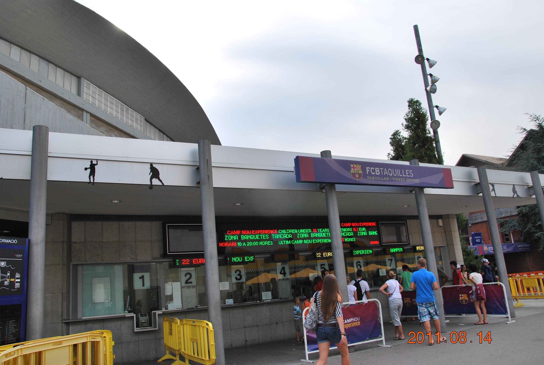 Кассы стадиона Камп Ноу