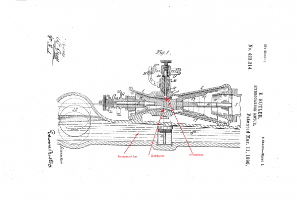 butlers-petrol-cycle-patent-drawing.jpg