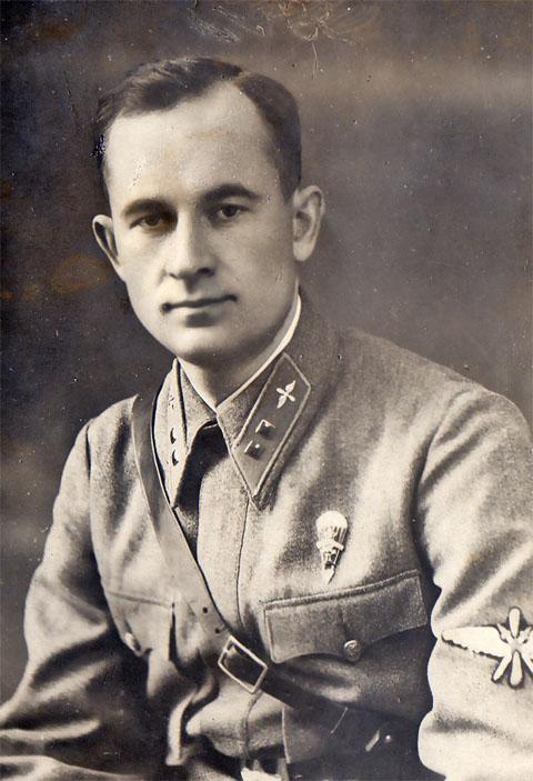 Валентин Александрович Вершинин 1941