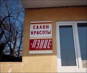 1383068097_pakirmaherskaya-020