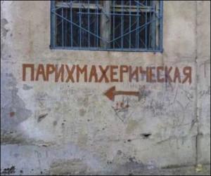 pakirmaherskaya-011