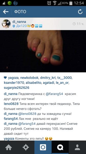 Screenshot_2014-08-09-12-54-00