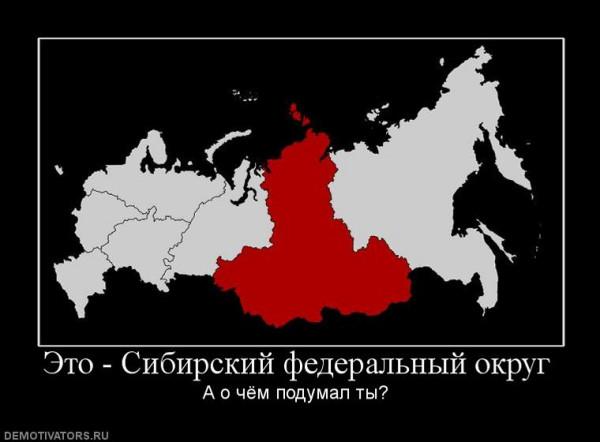 674092_eto-sibirskij-federalnyij-okrug