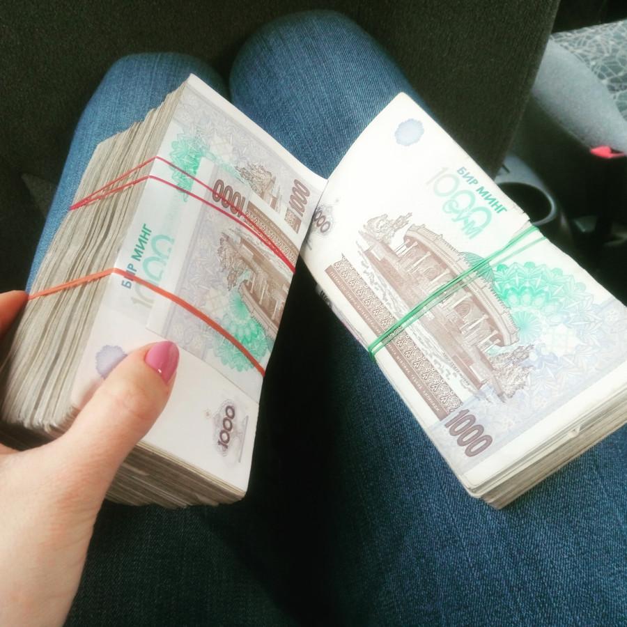 пачка денег фото в пакете кафедре