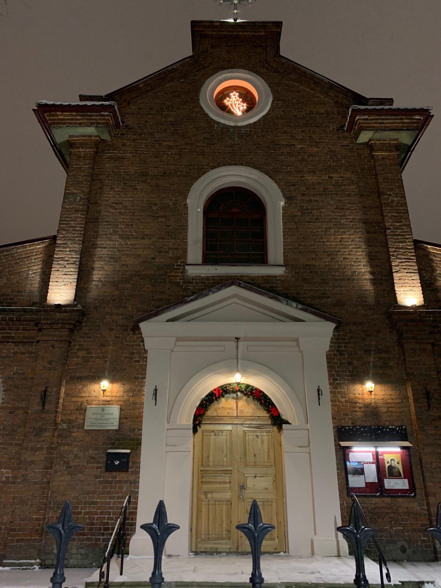 Приход Божьей Матери Неустанной Помощи Римско-католической Церкви в Петрозаводске