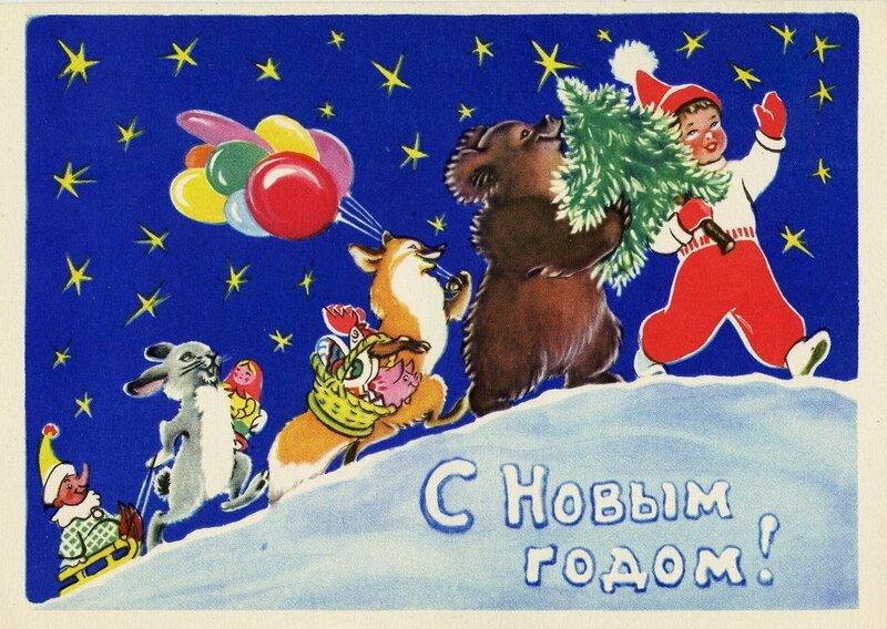 Художник Т. Гиршберг, 1963