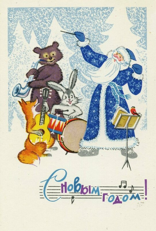Художник М. Популин, 1969