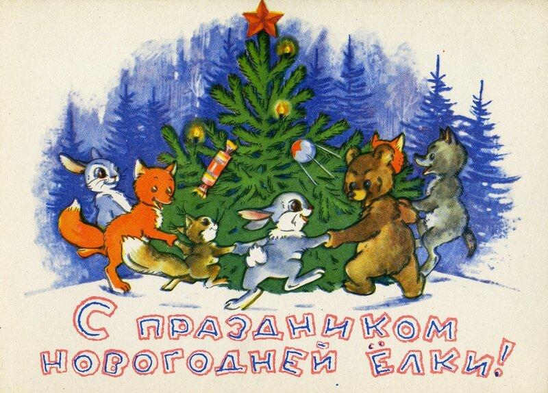 Художник Т. Сазонова, 1961
