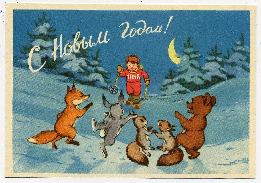 Художники Ю. Прытков, Т. Сазонова, 1957
