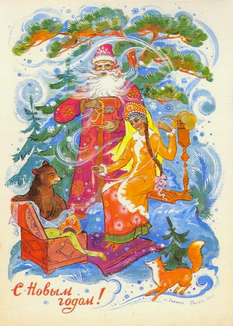 Художник К. Бокарев, 1967