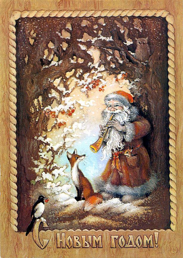 Художник А. Исаков, 1982
