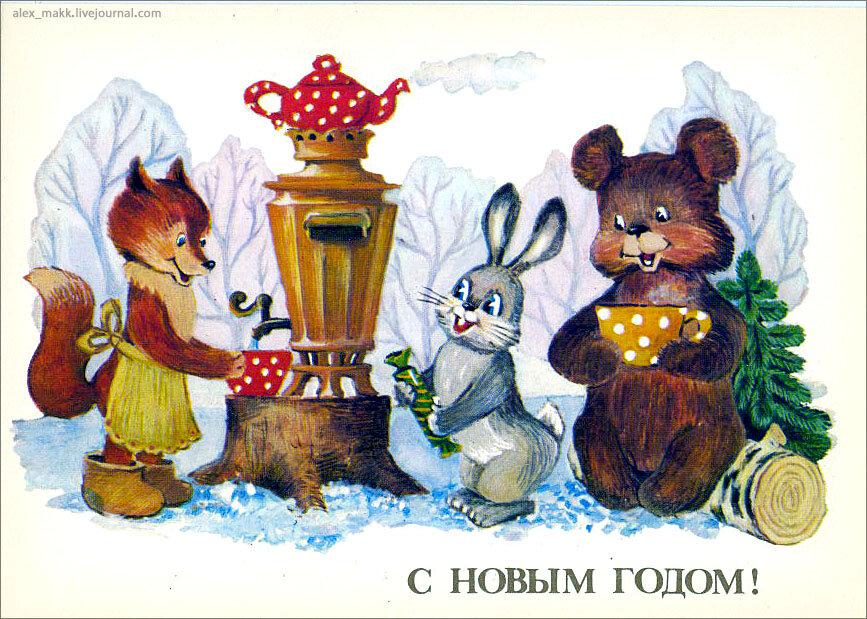 Художник Т. Ожегова, 1985