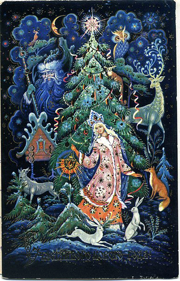 Художник К. Андрианов, 1983
