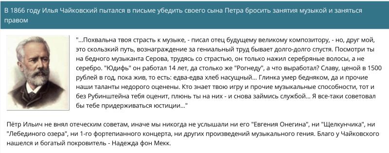 Скриншот: https://kotlaslib.aonb.ru/day-11-01