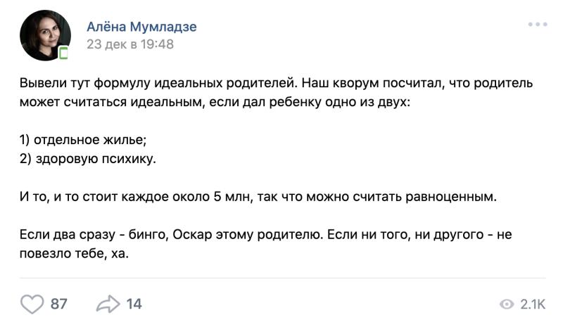 https://vk.com/alena_mumladze
