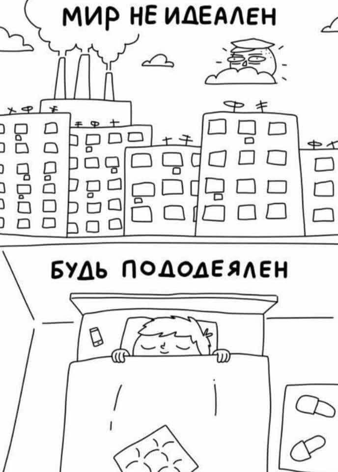 Картинка с просторов Интернета