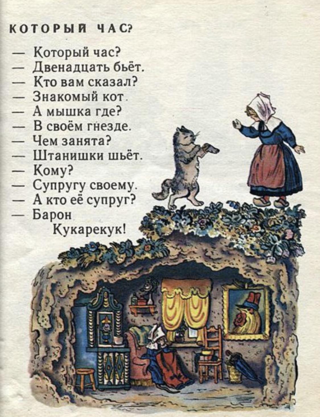 Художник Владимир Конашевич