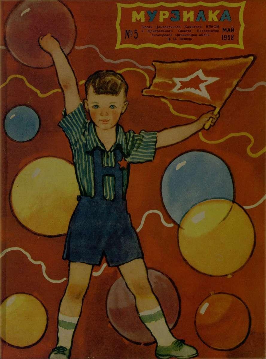 Мурзилка, 1958
