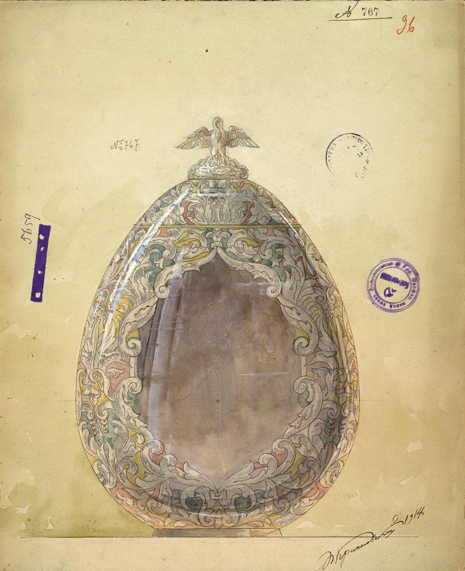 Автор: Красновский П.И., 1914 (из коллекции Музея Императорского фарфорового завода)