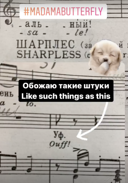 Из инстаграма www.instagram.com/io_makarov