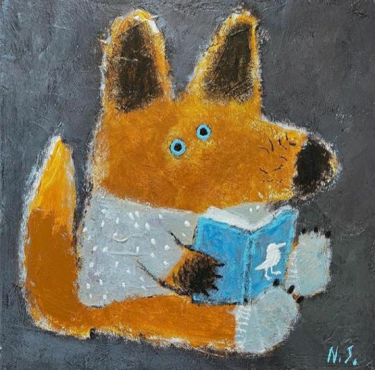 Иллюстрация Натальи Шалошвили (instagram.com/nataly_owl)