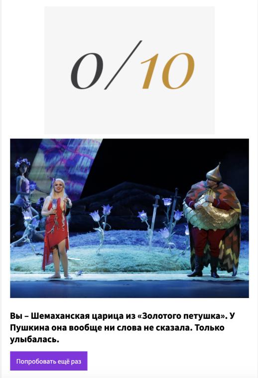 https://www.mariinsky.ru/trivia/p222.html