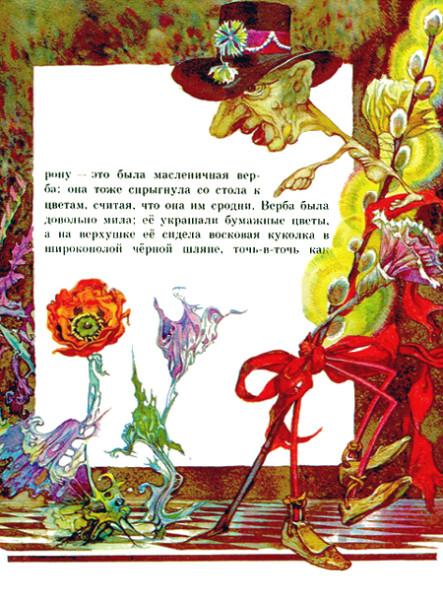 Андрей Ильин2