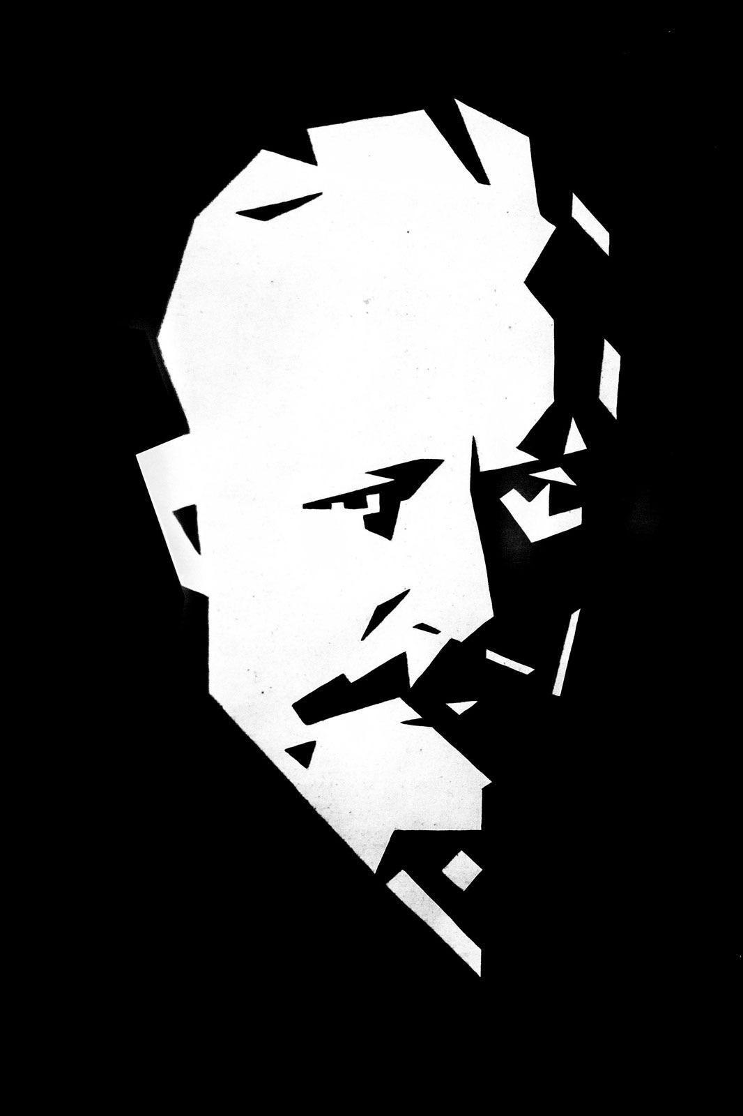 """К.Васильев """"Чайковский"""""""
