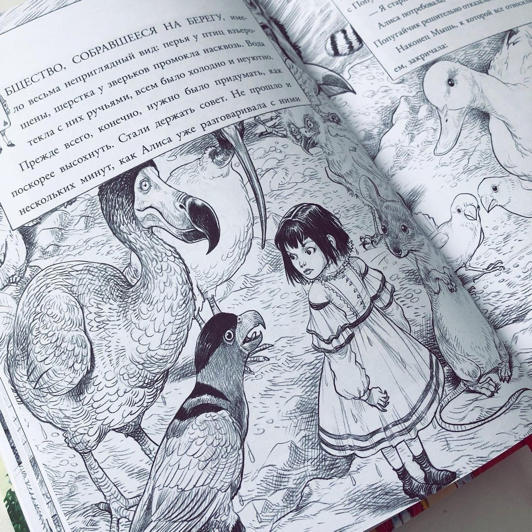 Фото: Детские книги АСТ Дети