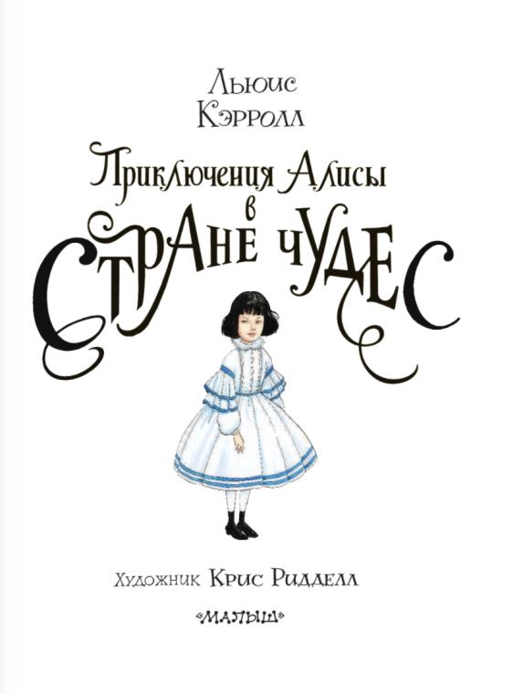 Фото: book24.ru