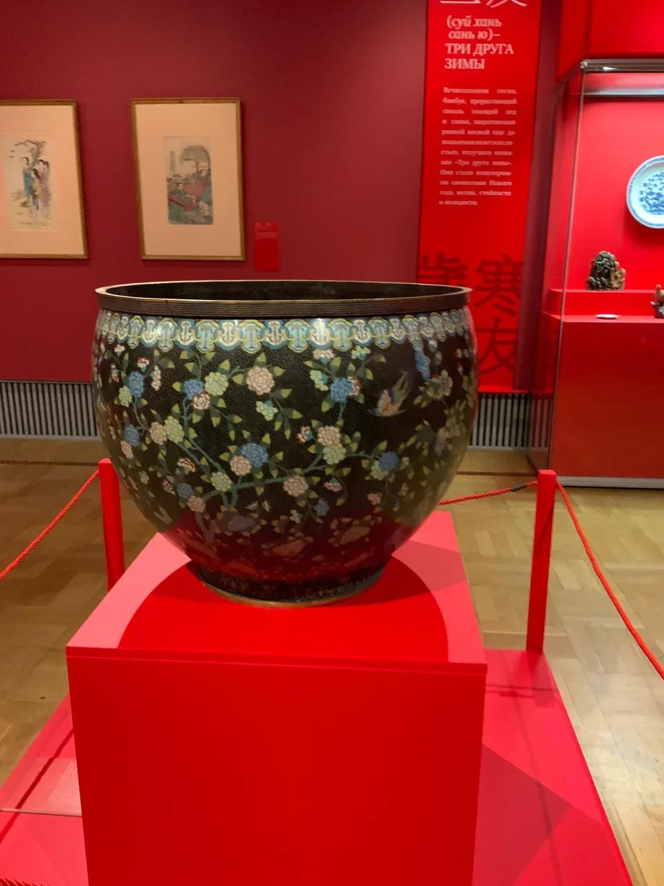 Кашпо. Китай, XVIII — начало XIX в.