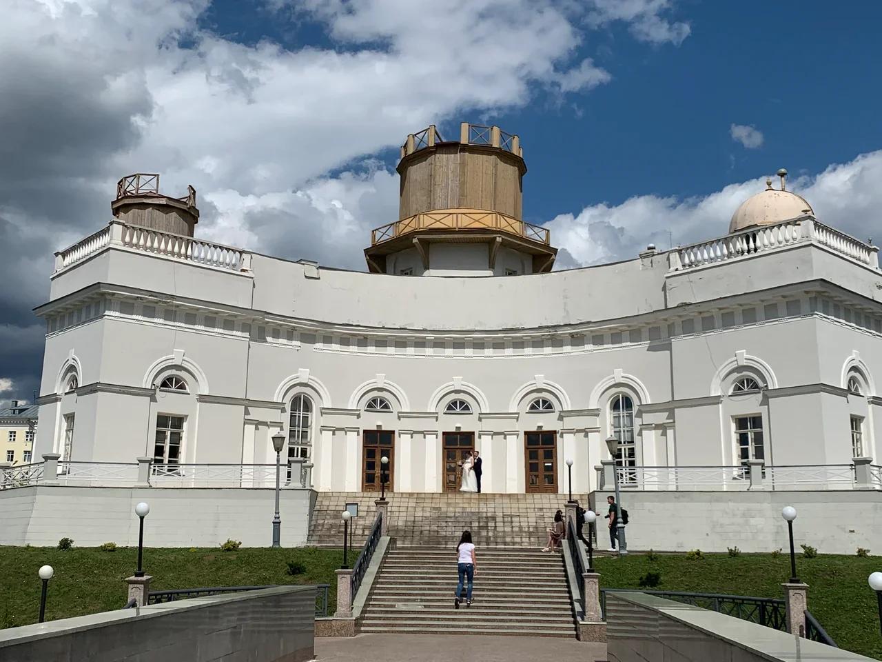 Здание обсерватории