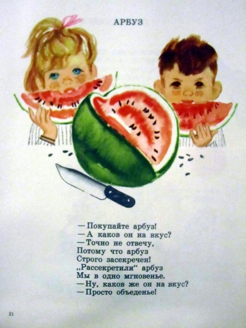 Из книги Людмилы Татьяничевой «Звонкое дерево»