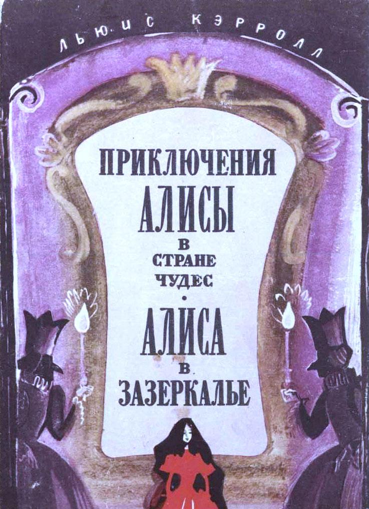 Фото: fairyroom.ru