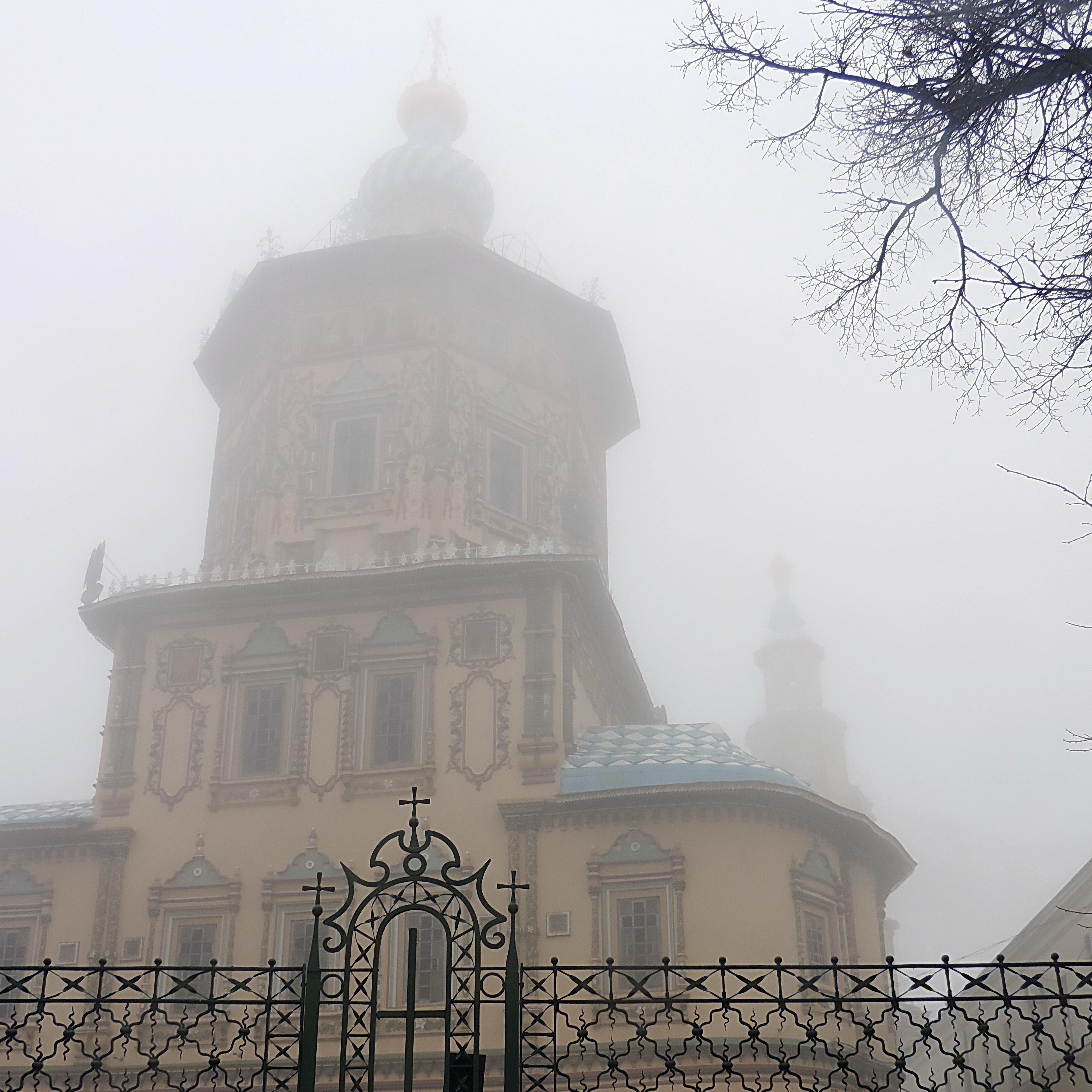 Казань в тумане. 6 ноября 2014 года. Фото: Владимир Зотов